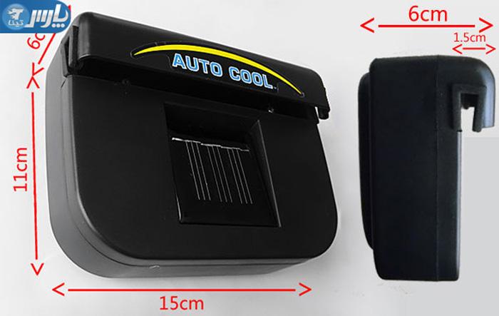 دستگاه خنک کننده ماشین اتوکول