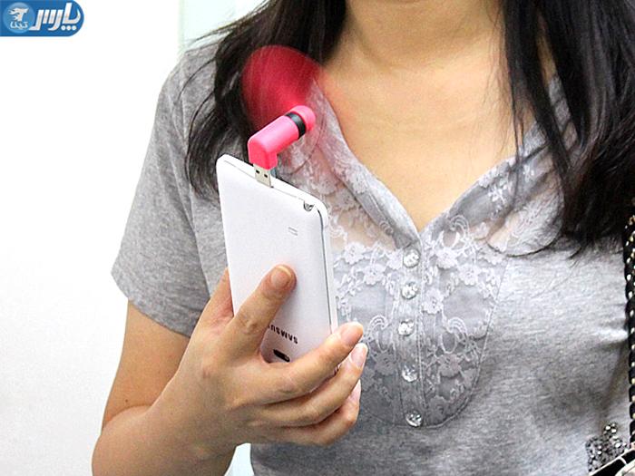 مینی پنکه موبایل