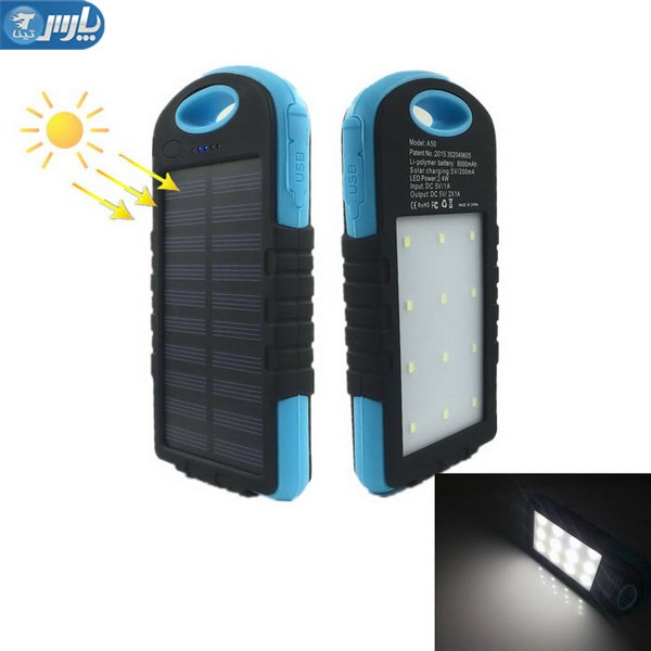 /attachments/243023137055034223225187003063103021211093200100/solar-power-bank-led-light-8.jpg 3