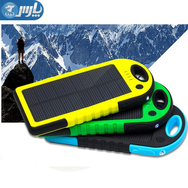 /attachments/252138252183141141111066029143173139190210247242/solar-power-bank-4.jpg 3